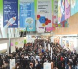 INJUSA, MOLTÓ, PALAU TOYS and CLAUDIO REIG went to the trade fair of Hong Kong